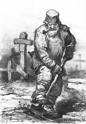 20111229158_300px-Vasnetsov_Grave_digger