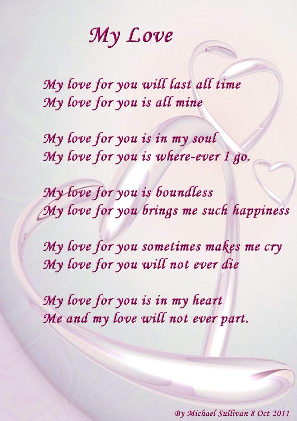 i love my children poems - photo #13