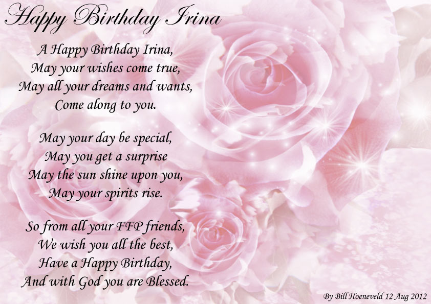 Happy birthday friend poem